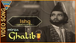 Mirza Ghalib Hindi Movie || Ishq Mujhko Nahi Wahshat Hi Video Song || Bharat || Eagle Hindi Movies