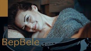 Bep Bele - Official - КАРАОКЕ минус  (Ka-Re Prod...)2019