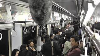 平成から令和へカウントダウン列車 平成筑豊鉄道