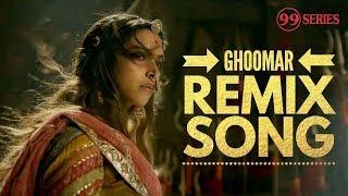 Ghoomar Remix Song 2017 | Padmavati Movie | Deepika Padukone | Shahid Kapoor | Aditi Rao| 99 Series