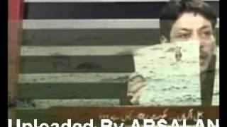 senator faisal raza abidi vs chief justice iftikhar chaudhry flv