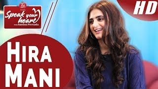 Hira Mani's Most Interesting Interview | Speak Your Heart With Samina Peerzada