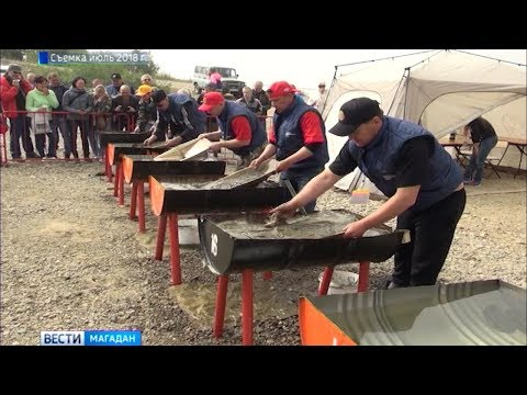 «Школа промывки» открылась в Магадане