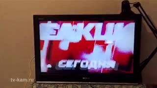 Ремонт телевизора Sony KDL-32S3000 искаженные цвета