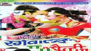 Urela Abir Gulal || Bhojpuri hot Holi songs 2015 new || Lakshman Vyas Yadav