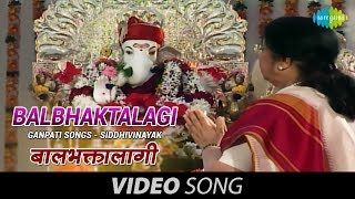 Download Hindi Video Songs - Balbhaktalagi - Ganpati Songs - Marathi Songs - Bhaktigeete - Siddivinayak