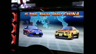 湾岸WANGAN MIDNIGHT MAXIMUM TUNE 5DX+ GHOST BATTLES 12----TOYOTA SUPRA Ghost with China Event 2