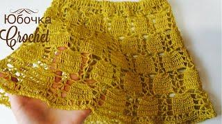 Юбка крючком /Мастер класс для начинающих/crochet skirt