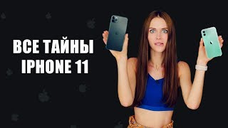 Download Шокирующие подробности iPhone 11 Pro, Huawei вывешивают белый флаг Mp3 and Videos