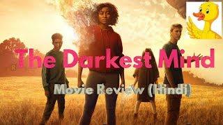 The Darkest Mind: Movie Review (in hindi)
