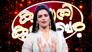 Kusruthi Kudumbam   New family game show starts on tomorrow @ 9 pm   Mazhavil Manorama