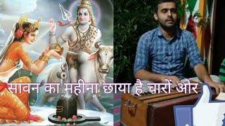 भज ले प्यारे शिव को तेरा नहीं कोई है और-bhaj le pyare shiv ko tera nahi koi hai aur subscribe please