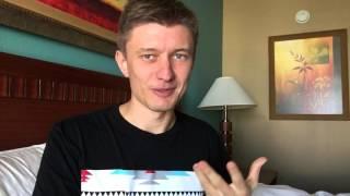 Тони Роббинс: Мой личный опыт посещения тренинга Тони Роббинса [Автор: Артем Мельник]