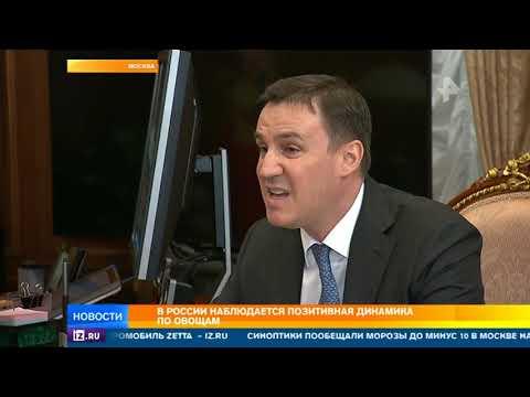 РЕН-ТВ Вечерние новости. От 03.02.2020