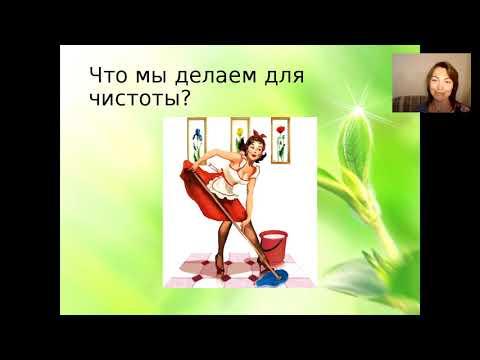Очищение организма в Алматы и в Астане