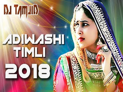 Navalo Dj Layo Re Adivasi Timli Song Remix By Dj Tamjid Alam || Dj Eagle Rajpur ||