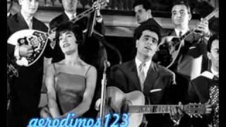 ΤΟ ΚΛΑΜΑ ΤΗΣ ΠΕΝΙΑΣ 1955 ΚΑΖΑΝΤΙΔΗΣ ΣΤΕΛΙΟΣ