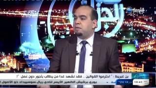 تدخل هاتفي لمسعود بوديبة في حصة هنا الجزائر لقناة الشروق