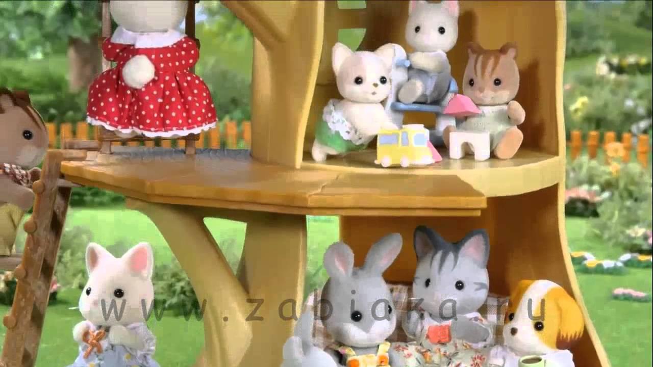 Трехэтажный дом Sylvanian Families - YouTube