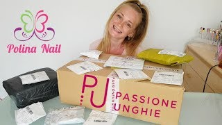 1 ❤ SPACCHETTAMENTO | Aliexpress | Passioneunghie | unboxing
