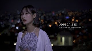 Aladdin(알라딘) OST - 'Speechless' Cover by Jiyoung from Messgram