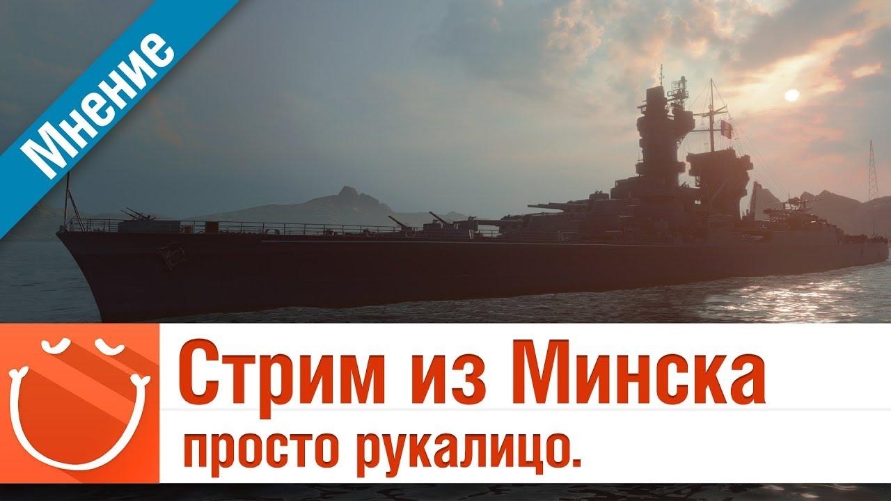 Каркасный дом под ключ В Минске - YouTube