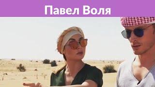 Павел Воля встал на колени перед награжденной Утяшевой