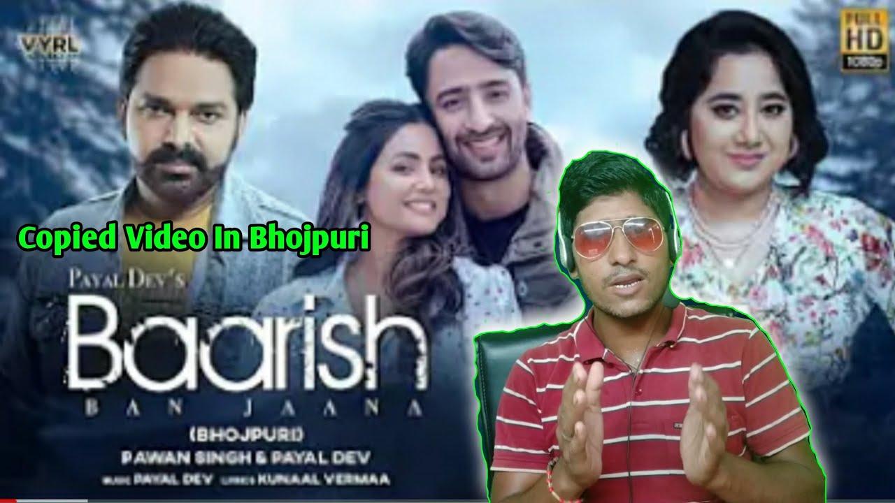 Baarish Ban Jaana ( Bhojpuri) Song Roast - Ft. Pawan Singh, Payal Dev   NKC Roaster