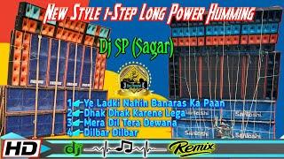 New Style 1-Step Long Power Humming SP Sagar || 👉 RSS PRESENT