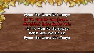 Chhupana Bhi Nahin Aata - Karaoke - Baazigar