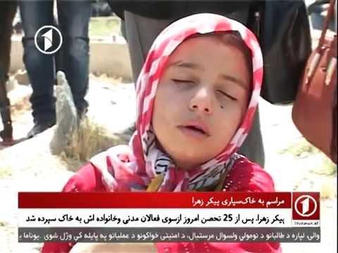 Afghanistan Dari News 10:00 PM 10.8.2016                 خبرهای دری ساعت ده
