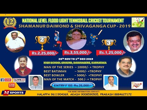 S.S.Shivaganga Cup - FINAL DAY | 2019 | Season 12 | Davanagere