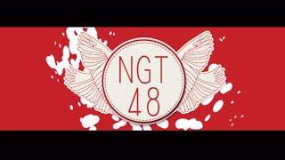 チームNIII 1st「PARTYが始まるよ」での「NGT48」映像演出公開 / NGT48[公式]