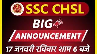 SSC CHSL  || BIG ANNOUNCEMENT ||  Examपुर || LIVE@6PM