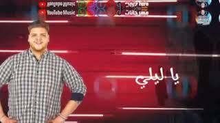 مهرجان بسكوته حدوته | غناء تيكا | وحضري |كلمات الليثي كراوان |توزيع احمد السواح |ادارة تامر موريس
