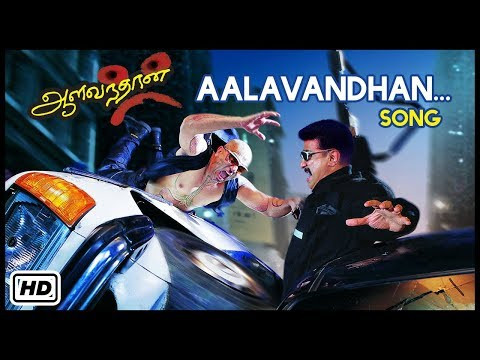Aalavandhan Tamil Movie Songs | Title Song | Kamal Haasan | Raveena Tandon | Manisha Koirala