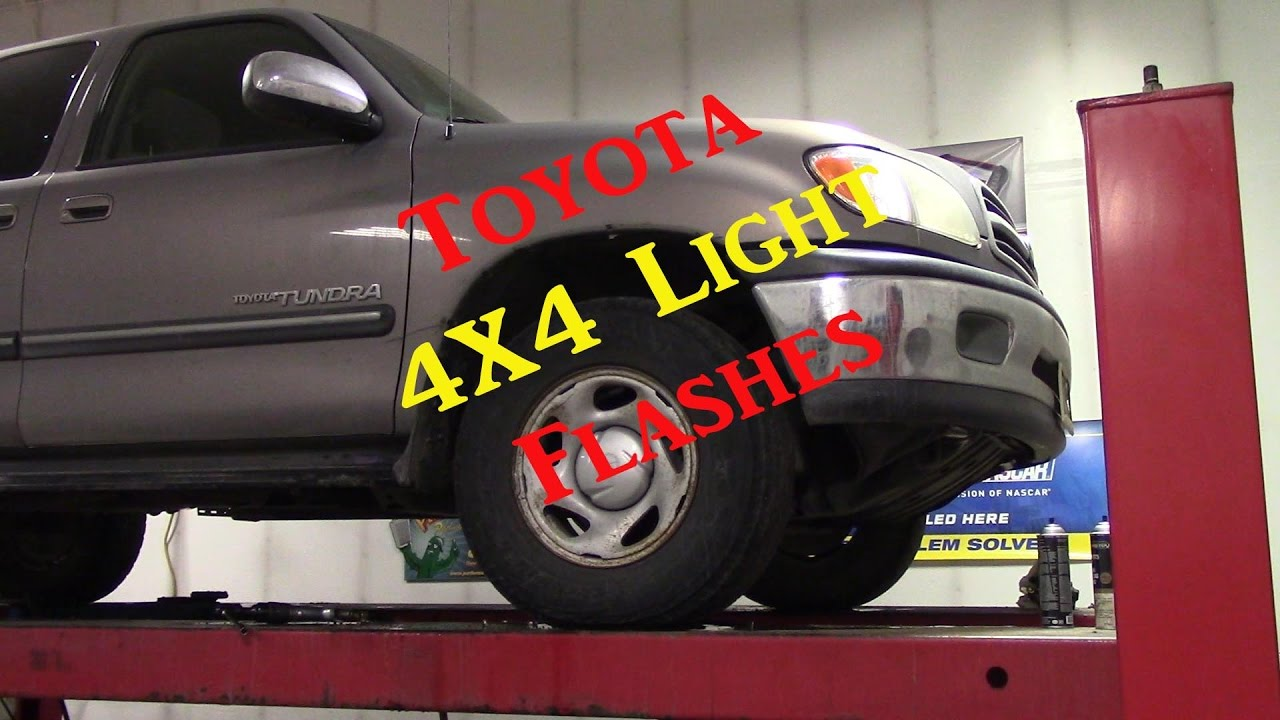 small resolution of toyota tundra 4x light flashes diff actuator diag and replacement