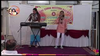 Raveena Satwani -Hojamalo Band- Jaihind College-KHRI KIRYAN TARIF-- At Halchal MAgazine Release