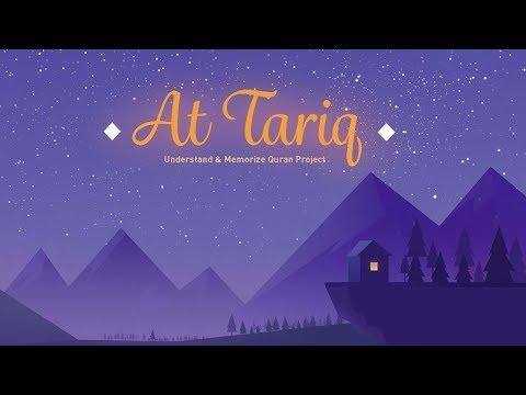 Surah At-Tariq | English | Understand & Memorize Quran Project | illustrated