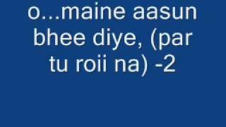 S D Burman, meri duniya hai maa karaoke