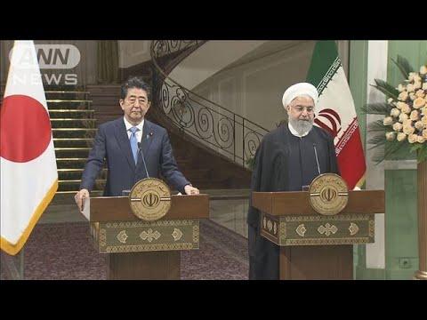 イラン訪問の安倍総理 米との武力衝突回避求める(19/06/13)