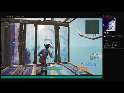 بث PS4 المباشر الخاص بـ LGA-Y