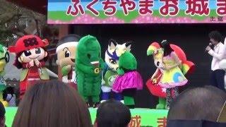 福知山お城まつり いとうまゆおねえさんのステージ 1回目 ① 2016.4.3