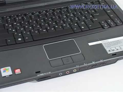Acer Extensa 5620ZG Camera Windows 7 64-BIT