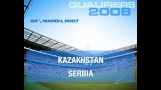 Казахстан - Сербия 2:1 Голы / Отбор на Евро 2008