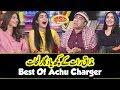 Best Of Achu Charger - Mazaaq Raat - Dunya News