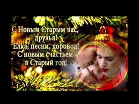 Александр Абдулов--С первого по тринадцатое нашего января