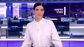 חדשות הערב 10.05.21 | צה