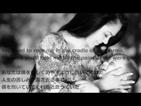 Wanting Memories Keali'i Reichel ケアリイ・レイシェル(English & Japanese Lyrics)
