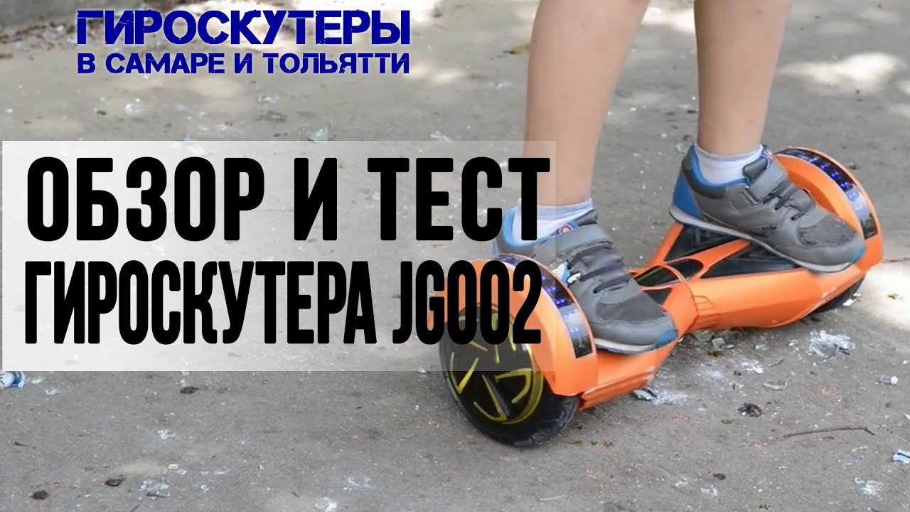 Аренда Торговой площади от 300 до 590 кв.м в г.Тольятти. - YouTube